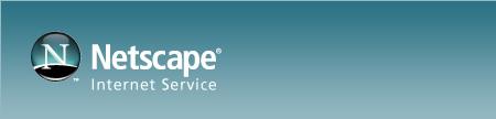 Netscape ISP Logo